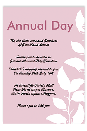 Invitation Card Sample For Annual Function Cards Design