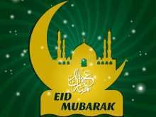 Eid Card Templates Online
