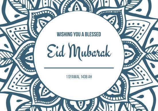 12 Eid Card Templates To Colour Maker for Eid Card Templates To Colour