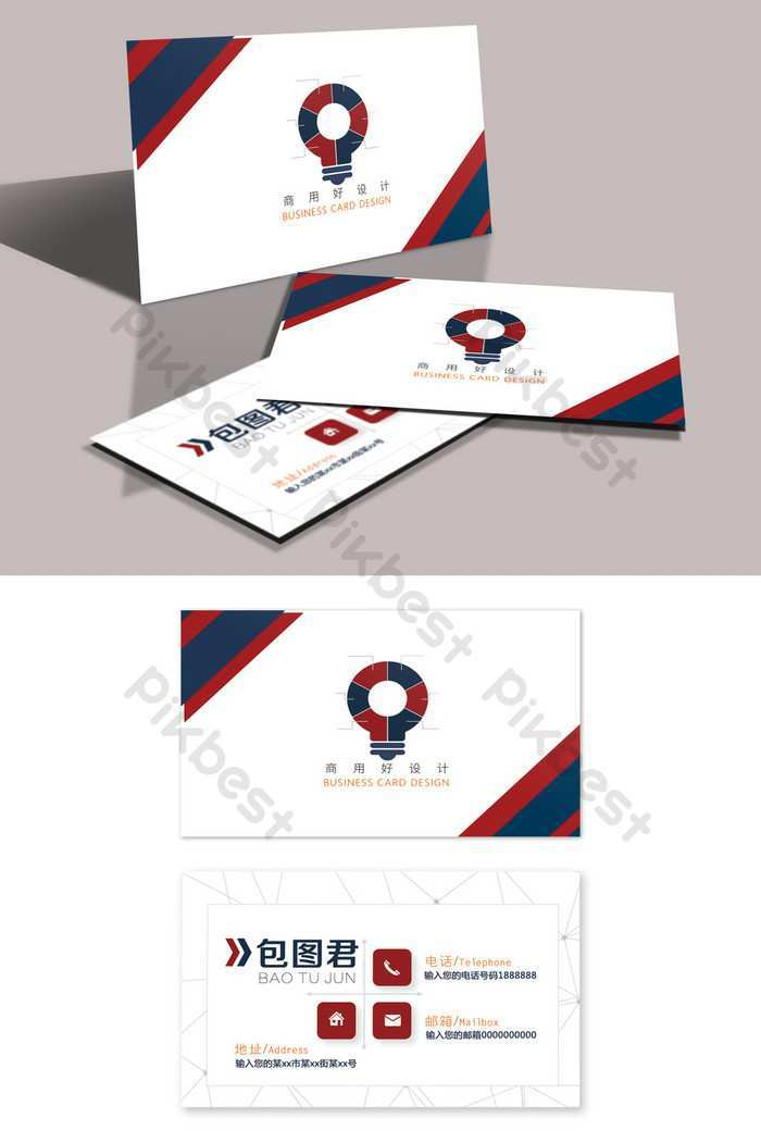 12 How To Create Business Card Education Template Free Download For Free For Business Card Education Template Free Download Cards Design Templates