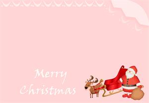 12 Printable Christmas Card Template To Print With Stunning Design with Christmas Card Template To Print