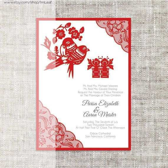 13 Format Wedding Invitation Card Template Red Download for Wedding Invitation Card Template Red