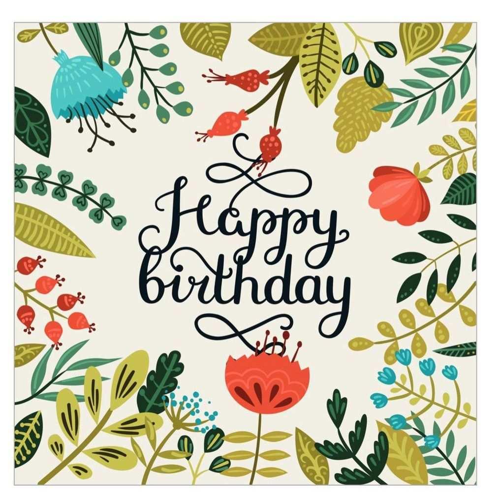 13 Free Printable 16th Birthday Card Template Photo For 16th Birthday Card Template Cards Design Templates