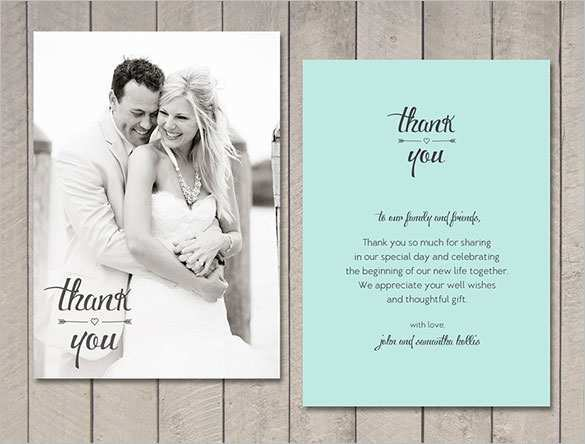 Card Templates Free Photo