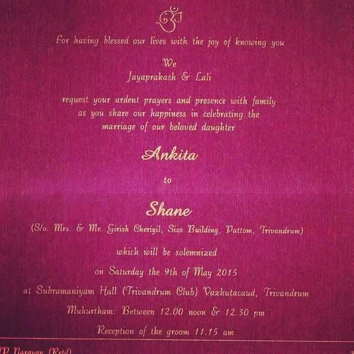 13 The Best Marriage Invitation Card Format Kerala Formating with Marriage Invitation Card Format Kerala