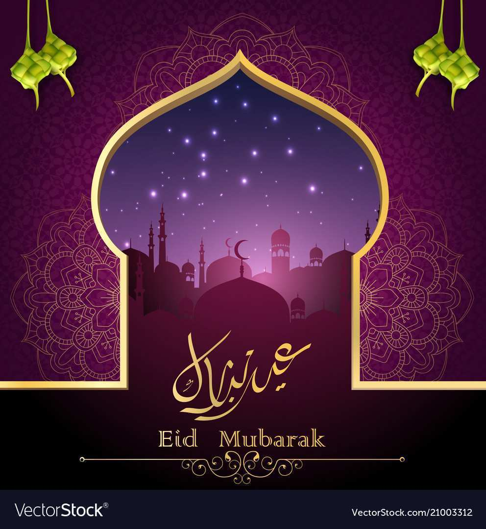 eid mubarak card templates  cards design templates