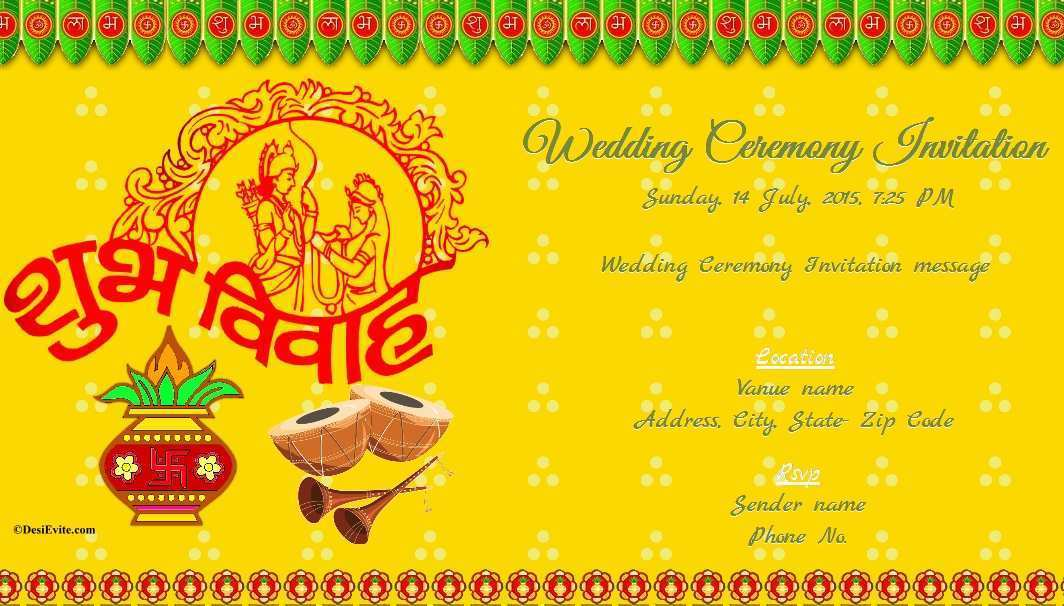 Msg wedding marathi invitation in free Marathi