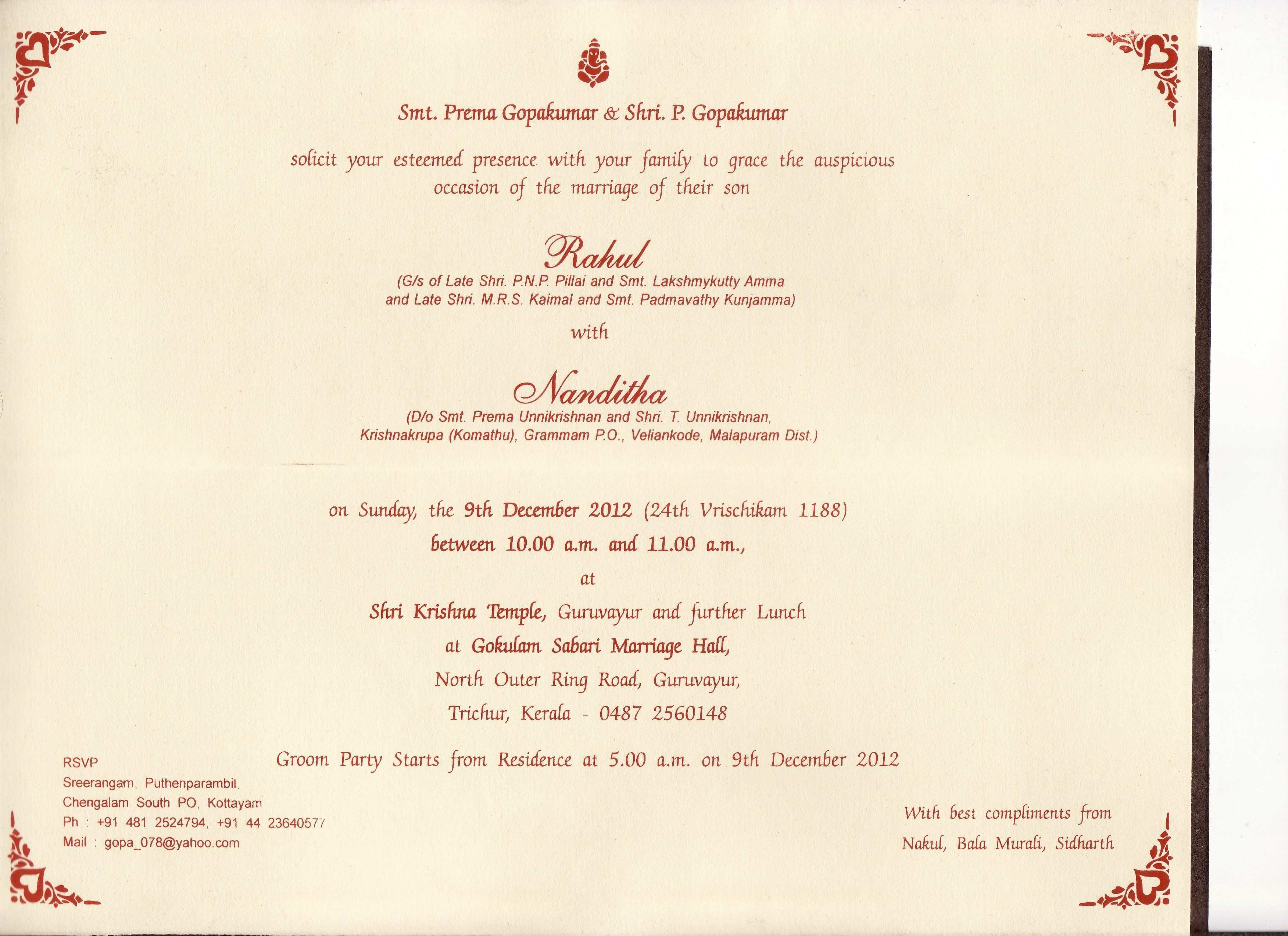 15 Creative Marriage Invitation Card Format Kerala Templates for Marriage Invitation Card Format Kerala