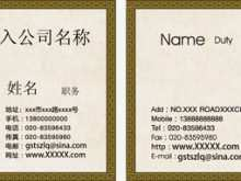 15 Format Chinese Name Card Template in Word for Chinese Name Card Template
