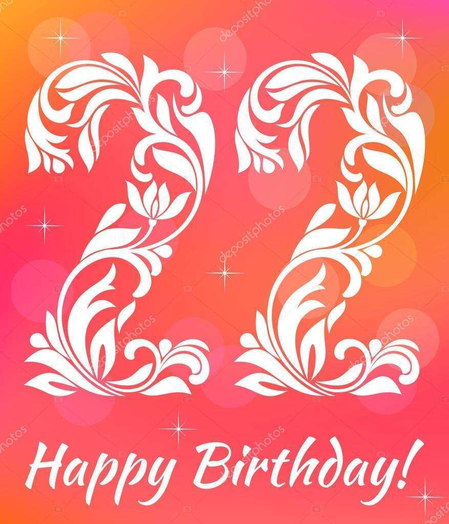 16 Adding 22Nd Birthday Card Template For Free by 22Nd Birthday Card Template