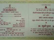 71 Blank Invitation Card Format For Kua Pujan In Hindi For