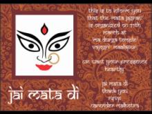 16 Creative Invitation Card Format For Jagran in Photoshop with Invitation Card Format For Jagran