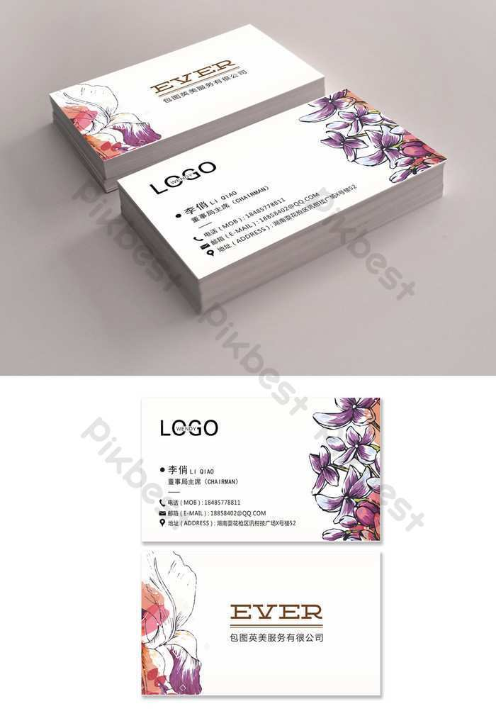 17 Standard Flower Card Templates Cdr Photo with Flower Card Templates Cdr
