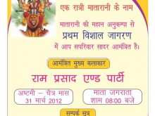 19 Best Invitation Card Format For Jagran for Ms Word by Invitation Card Format For Jagran