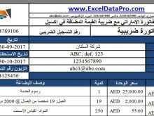 19 Best Vat Invoice Template In Saudi Arabia Photo with Vat Invoice Template In Saudi Arabia
