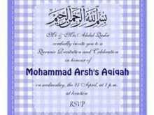 19 Creative Invitation Card Aqiqah Template in Word by Invitation Card Aqiqah Template