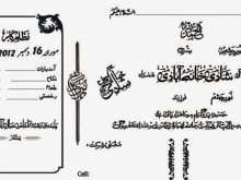 19 Format Wedding Cards Templates In Urdu For Free for Wedding Cards Templates In Urdu