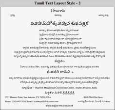 20 Customize Invitation Card Format Tamil With Stunning Design for Invitation Card Format Tamil
