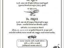 20 Visiting Invitation Card Format For Kua Pujan In Hindi