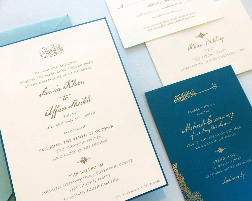 21 Best Wedding Card Templates In Pakistan In Word By Wedding Card Templates In Pakistan Cards Design Templates