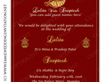 21 Customize Our Free Invitation Card Template Maker PSD File by Invitation Card Template Maker