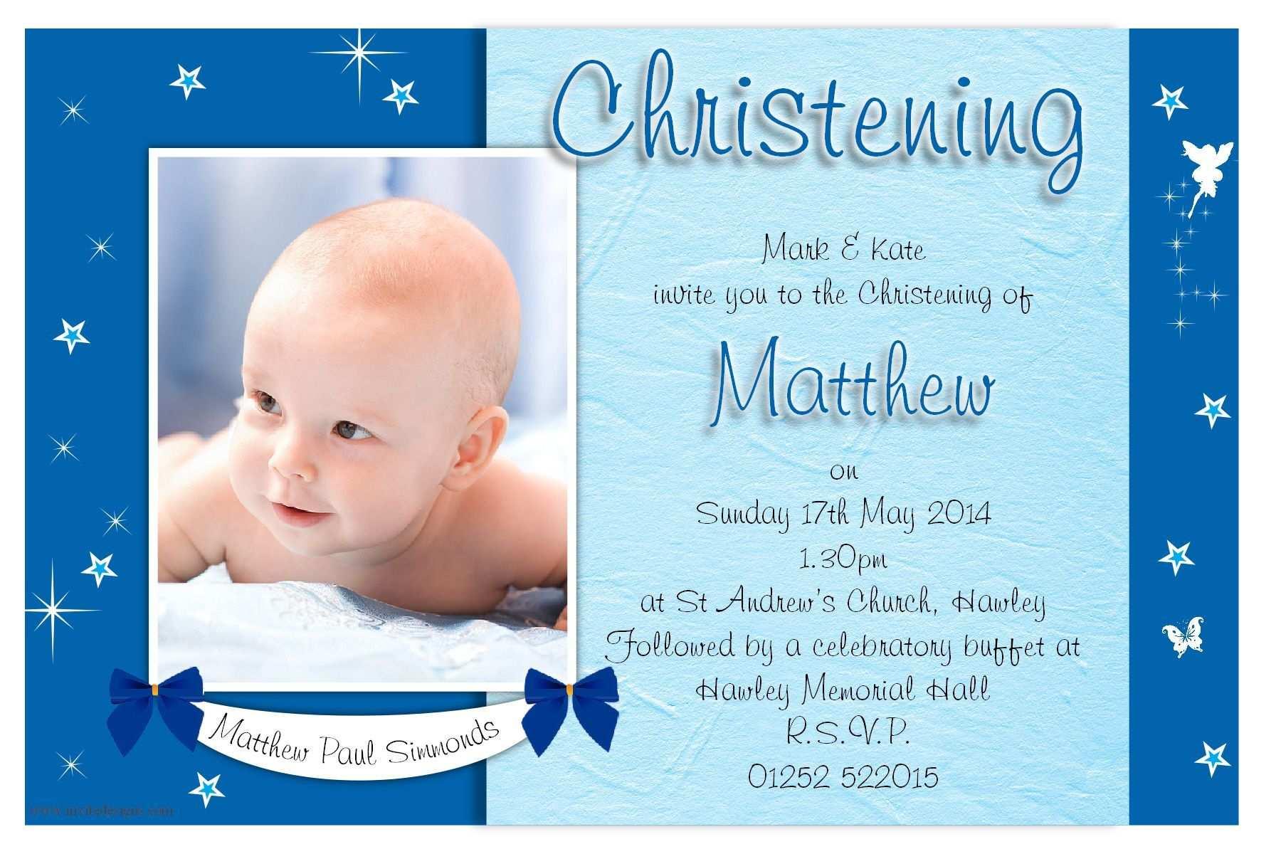 Thank You Card Template Baptism - Cards Design Templates