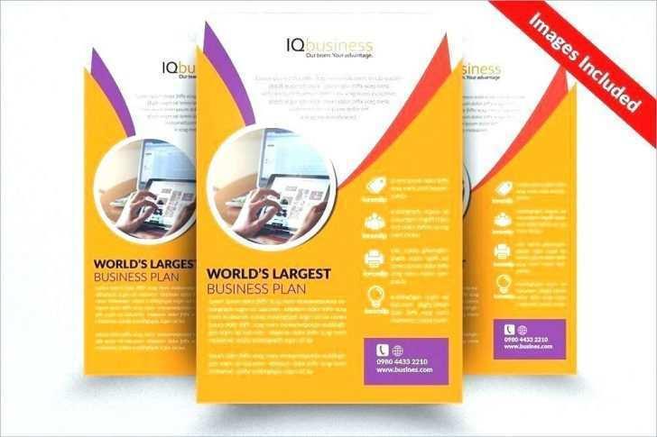 22 Format Blank Flyer Templates Microsoft Word Photo by Blank Flyer Templates Microsoft Word