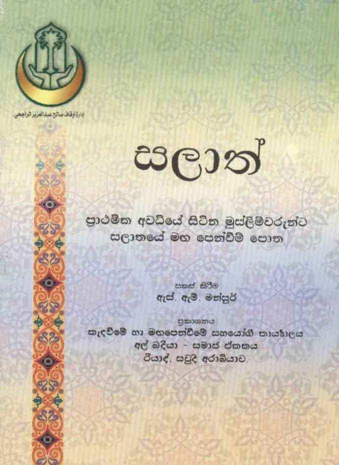 22 Online Invitation Card Designs Sinhala in Word by Invitation Card Designs Sinhala