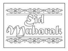 23 Eid Card Templates Printable Download for Eid Card Templates Printable