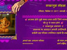 60 Standard Invitation Card Template Marathi With Invitation