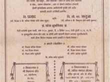23 The Best Namkaran Invitation Card Format In Hindi Layouts for Namkaran Invitation Card Format In Hindi