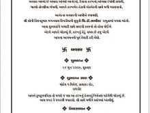 24 Adding Invitation Card Format In Gujarati Templates by Invitation Card Format In Gujarati