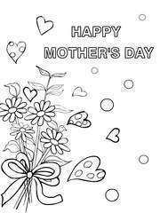 24 Printable Mothers Day Cards Templates Microsoft Word with Mothers Day Cards Templates Microsoft Word