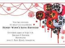 Wedding Card Templates Asian