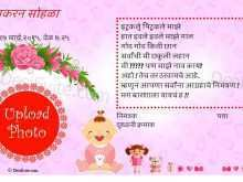 Invitation Card Format In Marathi