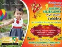 25 Best 1St Birthday Card Template Psd PSD File with 1St Birthday Card Template Psd