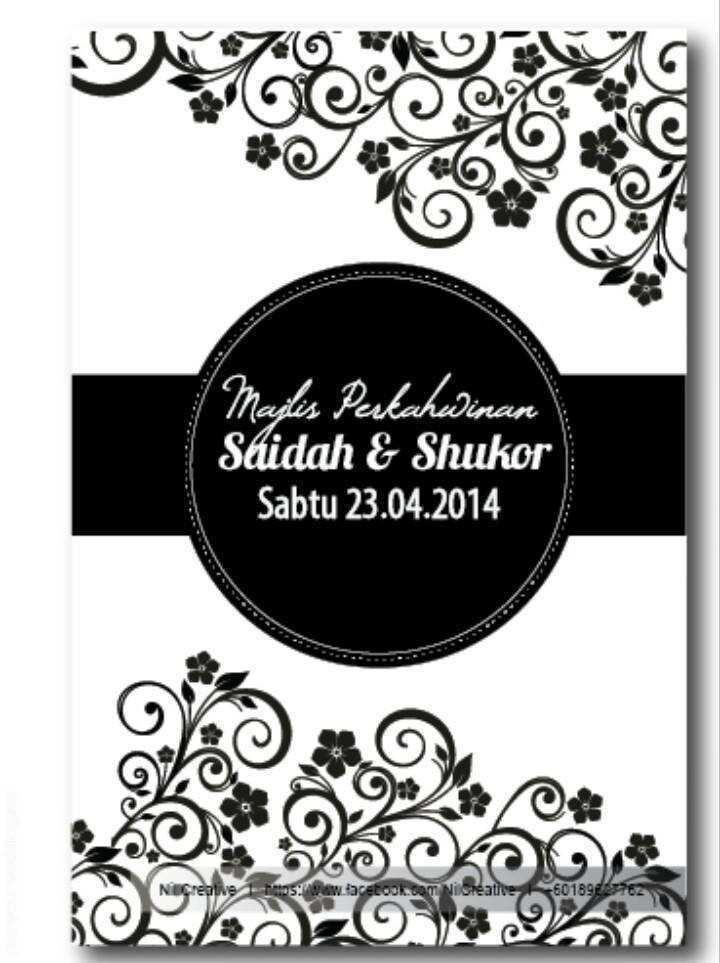 25 Online Template Kad Kahwin Photo With Template Kad Kahwin Cards Design Templates