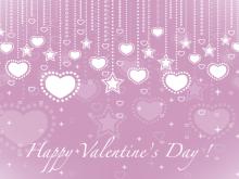 26 Best Valentine S Day Card Heart Design Templates Download for Valentine S Day Card Heart Design Templates