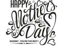 26 Customize Mothers Day Card Templates For Word For Free by Mothers Day Card Templates For Word