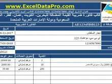 26 Report Vat Invoice Template In Saudi Arabia in Photoshop with Vat Invoice Template In Saudi Arabia