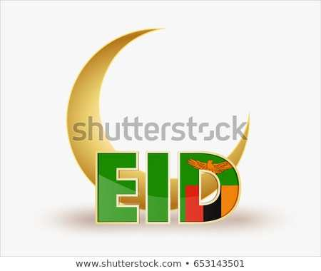 27 Online Eid Card Templates Zambia in Word for Eid Card Templates Zambia