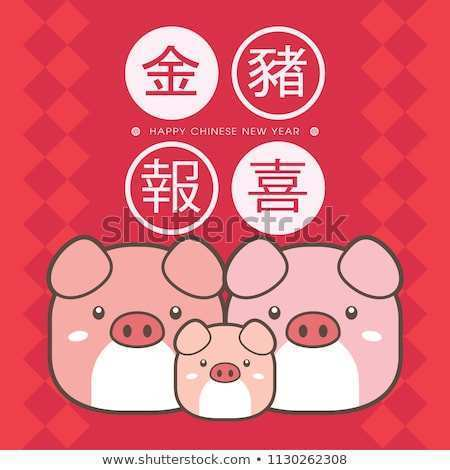 28 Best Birthday Card Template Chinese Now for Birthday Card Template Chinese