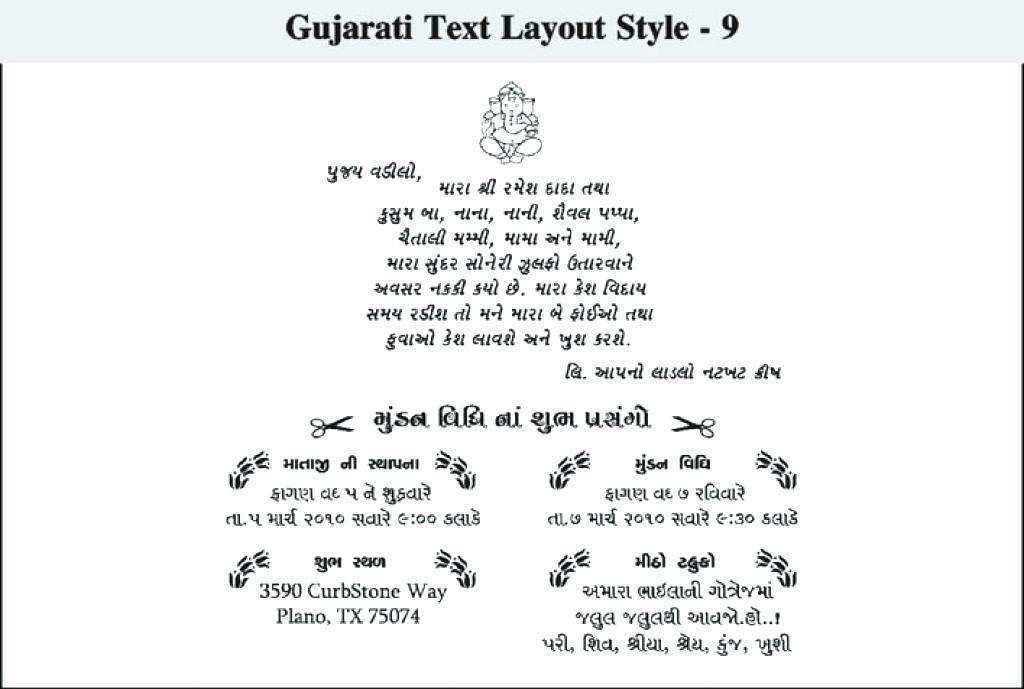 28 Best Invitation Card Format In Gujarati in Word for Invitation Card Format In Gujarati