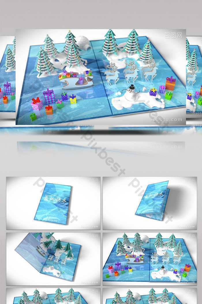 28 Report Christmas Pop Up Card Templates Free Download in Word with Christmas Pop Up Card Templates Free Download