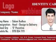 College Id Card Template Psd Free Download