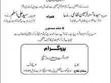 29 How To Create Wedding Cards Templates In Urdu Formating for Wedding Cards Templates In Urdu