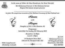 30 Adding Invitation Card Sample Of Nikah in Word with Invitation Card Sample Of Nikah