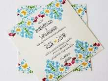 30 Best Wedding Card Templates Arabic Now for Wedding Card Templates Arabic