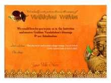 Wedding Card Designs Templates Telugu