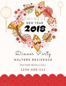 31 Printable New Year Invitation Card Templates For Free by New Year Invitation Card Templates